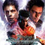 Virtua Fighter 4 image jaquette jeu