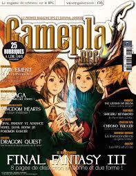 Gameplay RPG #06