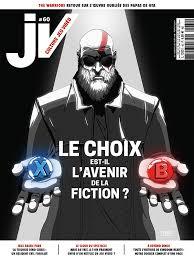 JV #60